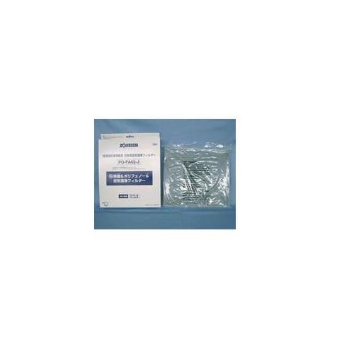 NEC ACアダプタ PC-VP-BP74