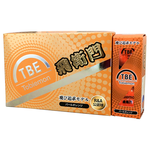 12個セット TOBIEMON 2ピース カラーボール パールオレンジ T-B2POX12