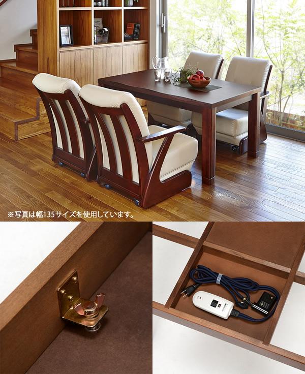 90x90x64(69)天板なぐり加工 継脚2段階調節 ダイニングこたつテーブル★rudals(ルダルス)  ブラウン(brown) 日本製 (アーバン)