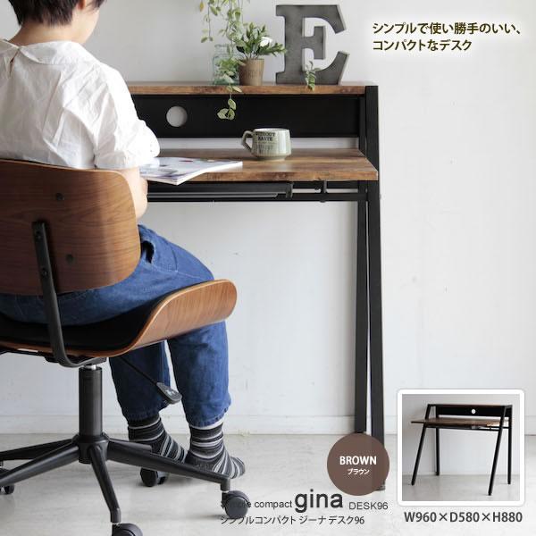 デスク96:ブラウン(brown) /ブラック シンプルコンパクト★gina(ジーナ) 送料無料