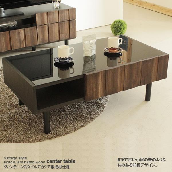 ブラウン(褐色) :センターテーブル ヴィンテージスタイルアカシア集成材仕様 送料無料 完成品