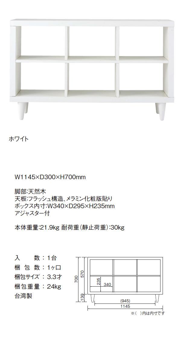 ホワイト:幅1145(3x3) : シンプルスタイルオープンラック【stecla】 ホワイト(white) リビング収納 フリーラック マルチシェルフ 飾り棚 ディスプレイ