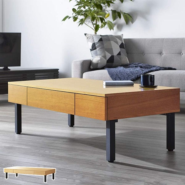 120×60 : ウォールナット突板レトロモダンセンターテーブル【ridle】 ブラウン(brown) (ナチュラル) ローテーブル リビングテーブル 引き出し 北欧 引出し