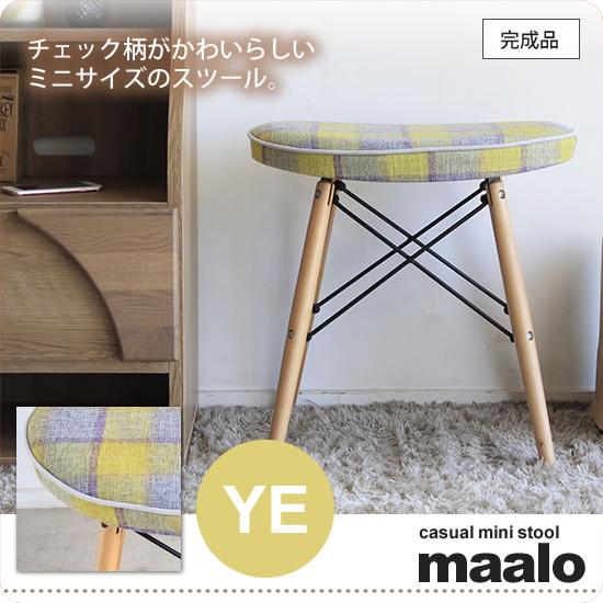 【マラソンでポイント最大41倍】スツール 背なし イス 椅子 いす : イエロー【maalo】 イエロー(yellow) (ナチュラル) チェック柄 布貼り ファブリック 天然木脚