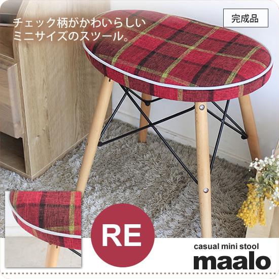 【マラソンでポイント最大41倍】スツール 背なし イス 椅子 いす : レッド【maalo】 レッド(red) (ナチュラル) チェック柄 布貼り ファブリック 天然木脚