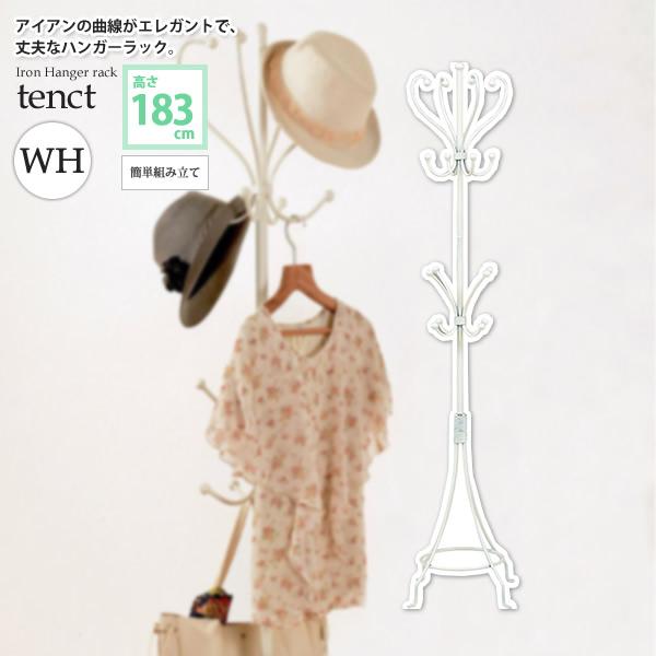ポールハンガー ハンガーラック コートハンガー : H183:ホワイト【tenct】 ホワイト(white) (ロマンティック) ヨーロピアン ロートアイアン