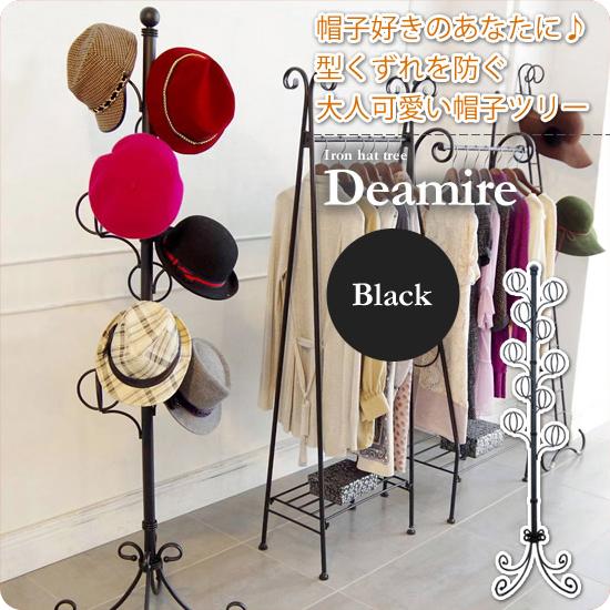 帽子掛け ハンガー ツリー ハット掛 キャップ掛 : ブラック【deamire】 ブラック(black) (ロマンティック) ディスプレイ ラック ショップ風 ヨーロピアン