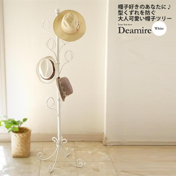帽子掛け ハンガー ツリー ハット掛 キャップ掛 : ホワイト【deamire】 ホワイト(white) (ロマンティック) ディスプレイ ラック ショップ風 ヨーロピアン
