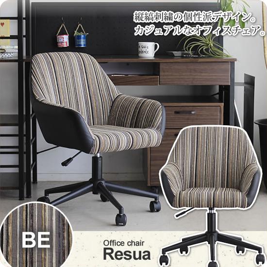 オフィスチェアー ワークチェア デスクチェア 椅子 いす : ベージュ BE【resua】 ベージュ(beige) (アーバン) 肘付き キャスター付き アームチェア