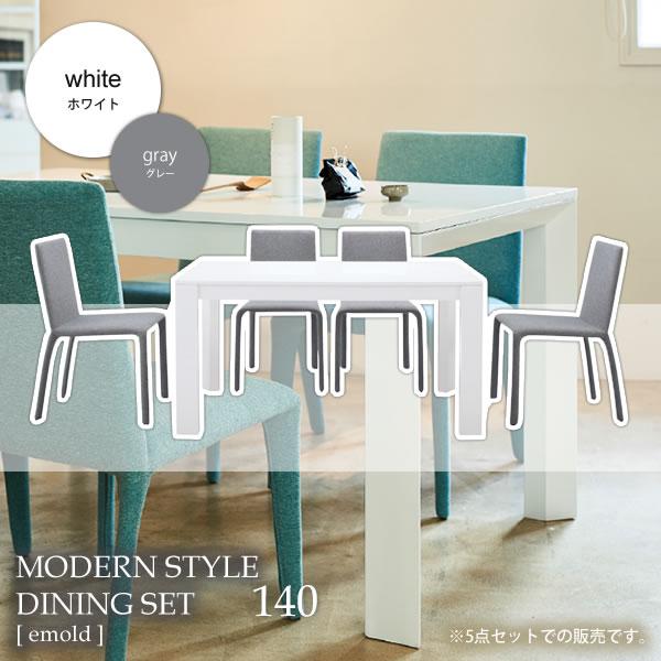 ホワイト/グレー ダイニング5点セット テーブルx1 チェアx4 幅140【emold】 ホワイト(white) (アーバン) 北欧 カフェ シンプル モダン