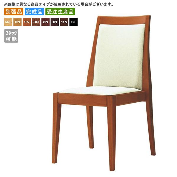 スタッキングチェア 業務用家具:woodシリーズ★ クレルト送料無料 完成品 日本製 受注生産 別張品