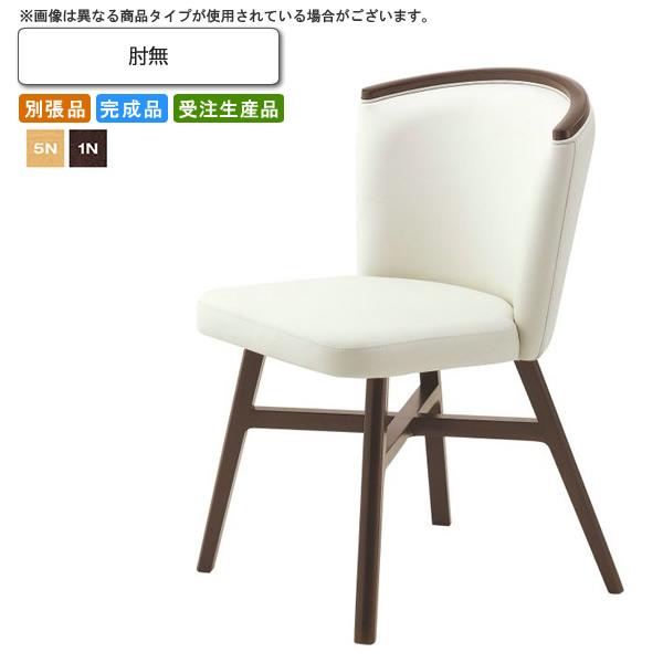 肘無 ダイニングチェア 業務用家具:woodシリーズ★ エビーロ送料無料 完成品 日本製 受注生産 別張品