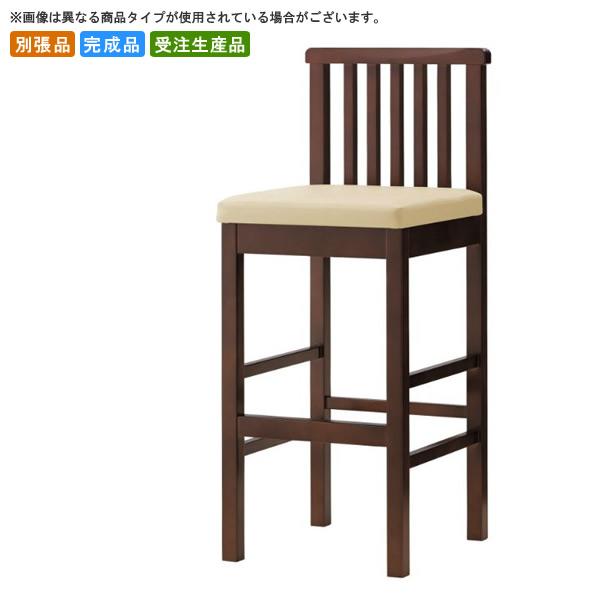 和風カウンターチェア 業務用家具:wood japaneseシリーズ★ ナルカエ送料無料 完成品 日本製 受注生産 (和風) 別張品