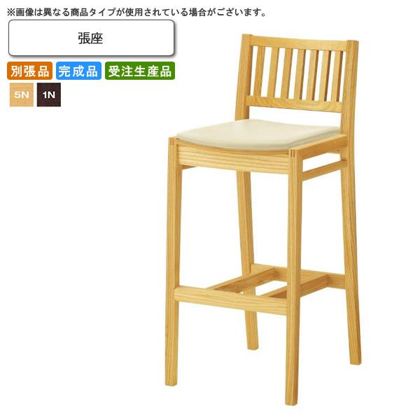 張座 和風カウンターチェア 業務用家具:wood japaneseシリーズ★ レイサン送料無料 完成品 日本製 受注生産 (和風) 別張品