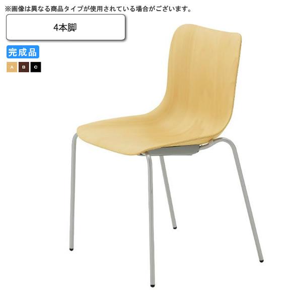 4本脚 スタッキングチェア 業務用家具:steelシリーズ★ モタリア送料無料 完成品