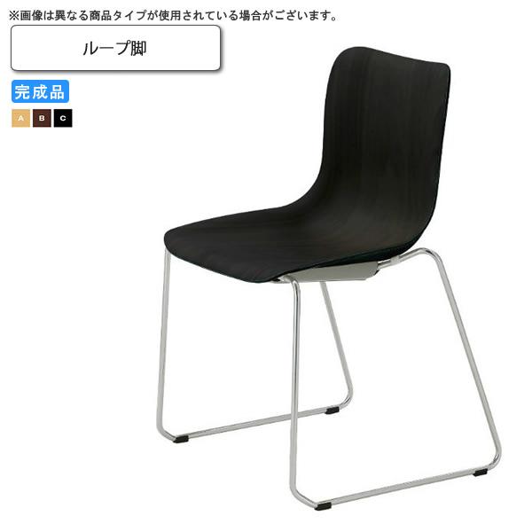 ループ脚 スタッキングチェア 業務用家具:steelシリーズ★ モタリア送料無料 完成品