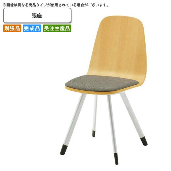 張座 ダイニングチェア 業務用家具:steelシリーズ★ マトリアッソ送料無料 完成品 日本製 受注生産 別張品
