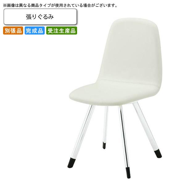 張りぐるみ ダイニングチェア 業務用家具:steelシリーズ★ マトリアッソ送料無料 完成品 日本製 受注生産 別張品