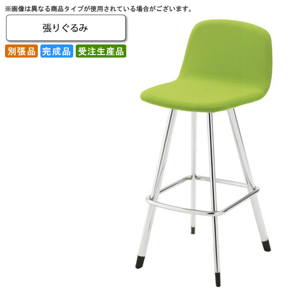張りぐるみ カウンターチェア 業務用家具:counterシリーズ★ マトリアッソ送料無料 完成品 日本製 受注生産 別張品