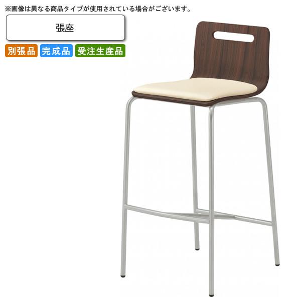 張座 カウンターチェア 業務用家具:counterシリーズ★ キエント送料無料 完成品 日本製 受注生産 別張品