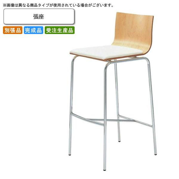 張座 カウンターチェア 業務用家具:counterシリーズ★ ムントラス送料無料 完成品 日本製 受注生産 別張品