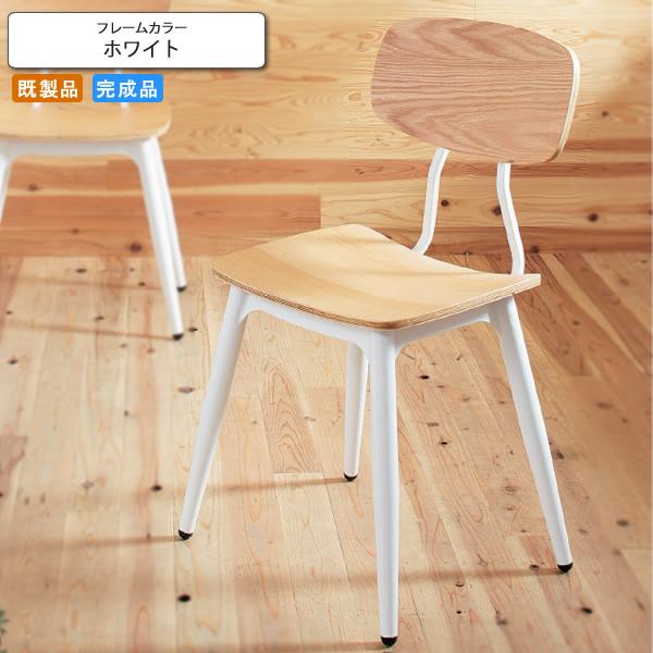 ダイニングチェアー 椅子 イス★マルケス ホワイト 業務用家具シリーズ STEEL(スチール) 送料無料 店舗 施設 コントラクト