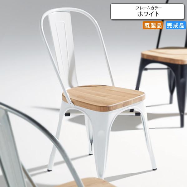 ダイニングチェアー 椅子 イス 座部:天然木★オフリーオ ホワイト 業務用家具シリーズ STEEL(スチール) 送料無料 店舗 施設 コントラクト