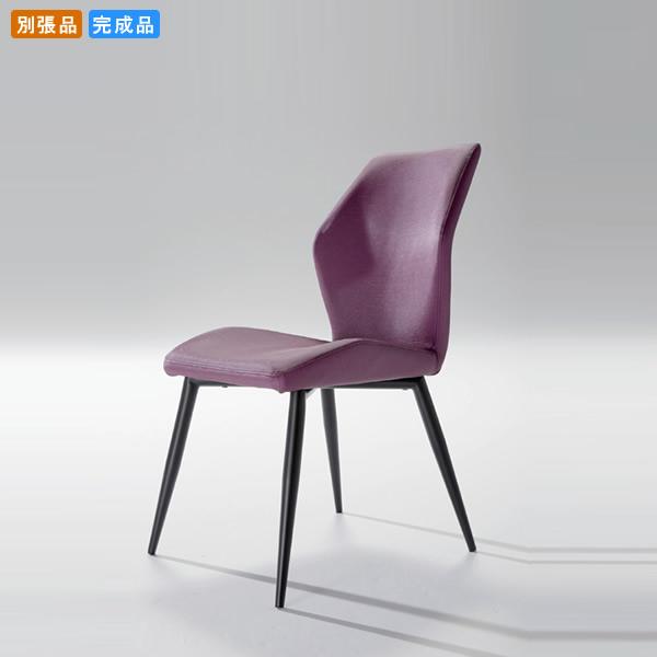 ダイニングチェアー いす イス 椅子 ★アランブレ2型 別張品 業務用家具シリーズ STEEL(スチール) 送料無料 店舗 施設 コントラクト