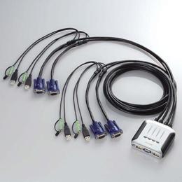エレコム ケーブル一体型切替器(USB) KVM-KU4