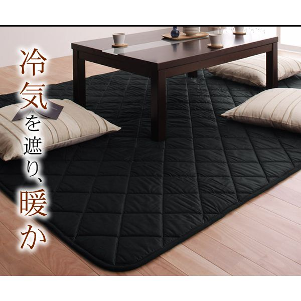 【単品】こたつ敷布団 黒 4尺長方形 「黒」日本製ウレタン入りこたつ敷布団4尺長方形サイズ【代引不可】