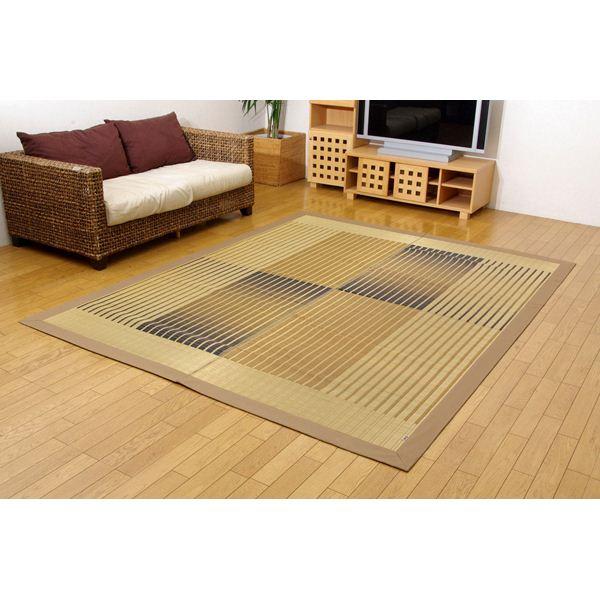 純国産/日本製 掛川織 い草ラグカーペット 『剣ヶ峰』 ベージュ 約200×250cm