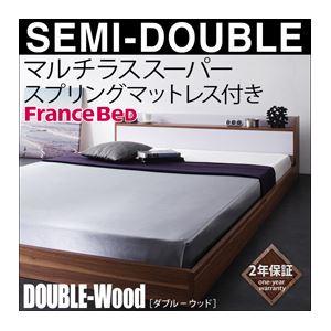 フロアベッド セミダブル【DOUBLE-Wood】【マルチラス付き】フレームカラー:ウォルナット×ホワイト 棚・コンセント付きバイカラーデザインフロアベッド【DOUBLE-Wood】ダブルウッド
