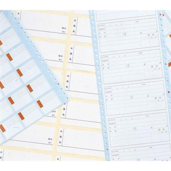 タックフォームラベル 8×10インチ 8×10インチ 500折 500折 84×38mm(12片入) TF-521 TF-521, 多摩区:eace835e --- officewill.xsrv.jp