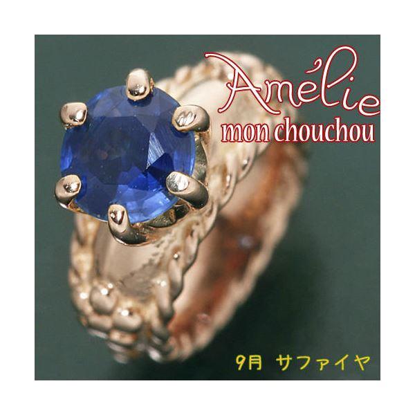 amelie mon chouchou Priere K18PG 誕生石ベビーリングネックレス (9月)サファイア