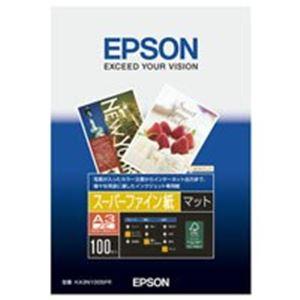 メーカー再生品 ノーカット版インクジェット用紙 フォトペーパー 写真用紙 スーパーセールでポイント最大44倍 業務用3セット エプソン 100枚 A3N 豊富な品 KA3N100SFR スーパーファイン紙 EPSON