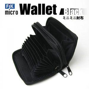 【スーパーセルでポイント最大42倍】ミニミニ財布 ブラック