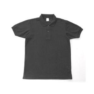 無地鹿の子ポロシャツ ブラック 4Lアウトドア 軍服 トレッキング ミリタリー ミリタリーグッズ ミリタリーウェア ミリタリー用品 全国どこでも送料無料 4L タクティカルウェア ミリタリーウエア 驚きの値段で