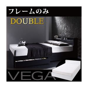 【スーパーセールでポイント最大44倍】収納ベッド ダブル【VEGA】【フレームのみ】 ホワイト 棚・コンセント付き収納ベッド【VEGA】ヴェガ