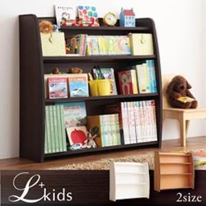 本棚【L'kids】ホワイト+ベージュ ソフト素材キッズファニチャー・リビングカラーシリーズ【L'kids】エルキッズ【本棚】ラージ【代引不可】