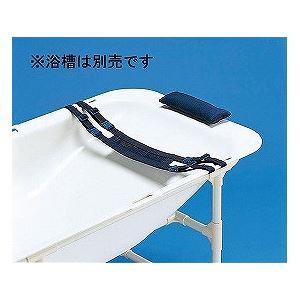【マラソンでポイント最大43倍】トマト 介護浴槽湯った~り用 安心枕セット / TNN-MS
