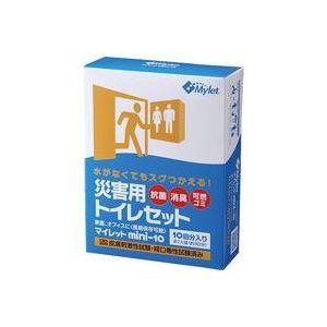 (業務用7セット)Mylet マイレットmini10