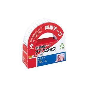 (業務用20セット) ニチバン 両面テープ ナイスタック 【幅15mm×長さ6m】 NW-15S