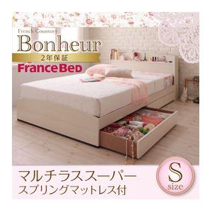 収納ベッド シングル【Bonheur】【マルチラススーパースプリングマットレス付き】 ホワイト フレンチカントリーデザインのコンセント付き収納ベッド【Bonheur】ボヌール【代引不可】