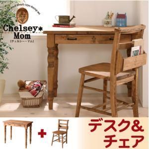 デスク・チェアセット【Chelsey*Mom】天然木カントリーデザイン家具シリーズ【Chelsey*Mom】チェルシー・マム デスク&チャーチチェアセット【代引不可】