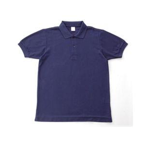 無地鹿の子ポロシャツ ネイビーLアウトドア 2020A/W新作送料無料 軍服 トレッキング ミリタリー ミリタリーグッズ ミリタリー用品 ネイビー タクティカルウェア L ミリタリーウエア ミリタリーウェア 日本製