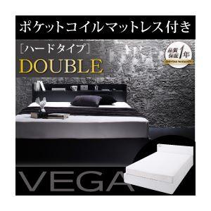 収納ベッド ダブル【VEGA】【ポケットコイルマットレス:ハード付き】 ブラック 棚・コンセント付き収納ベッド【VEGA】ヴェガ