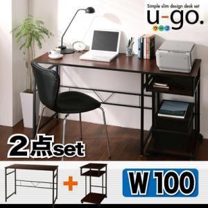 デスク2点セット【u-go.】シンプルスリムデザイン 収納付きパソコンデスクセット 【u-go.】ウーゴ/2点セットBタイプ(デスクW100+サイドワゴン)【代引不可】