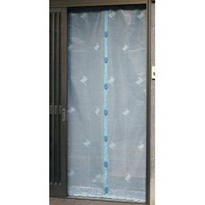 即出荷 デング熱対策 蚊よけ 虫除け対策の必需品 虫よけカーテン 予約 クーポン配布中