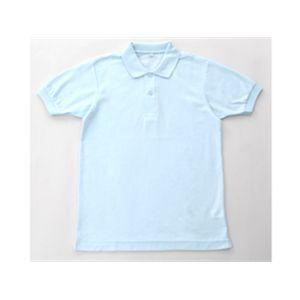 無地鹿の子ポロシャツ サックス 4Lアウトドア 軍服 商舗 トレッキング ミリタリー ミリタリーグッズ タクティカルウェア 日本限定 ミリタリーウエア ミリタリー用品 ミリタリーウェア 4L