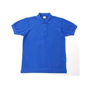 無地鹿の子ポロシャツ ロイヤルブルー 3Lアウトドア お得 軍服 トレッキング ミリタリー ミリタリーウエア タクティカルウェア ミリタリーウェア ミリタリー用品 3L ミリタリーグッズ 海外限定